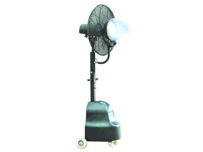 Ventilador Nebulizador De Agua Para Exterior E Interior
